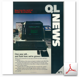 Sinclair QL NEWS No 1, Advertorial 1985
